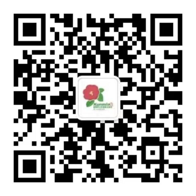昆明市对公共场所公示语英文标识开展纠错行动(春城晚报-开屏新闻记者 罗宗伟 摄)