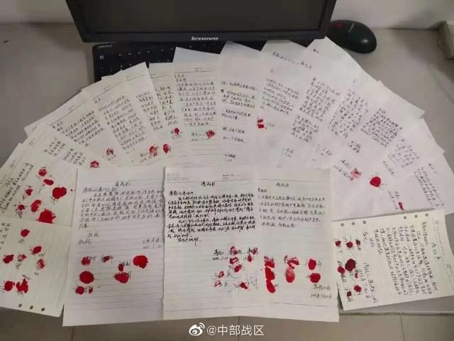 有你们,河南一定中 人民日报3.webp.jpg