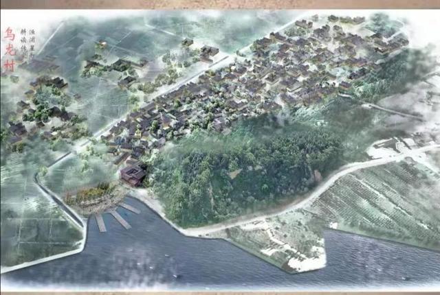 乌龙村4(图据呈贡区文化和旅游局).jpg