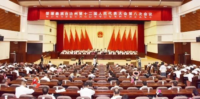张文旺当选楚雄州人民政府州长 图片来源于楚雄州人大微信公号