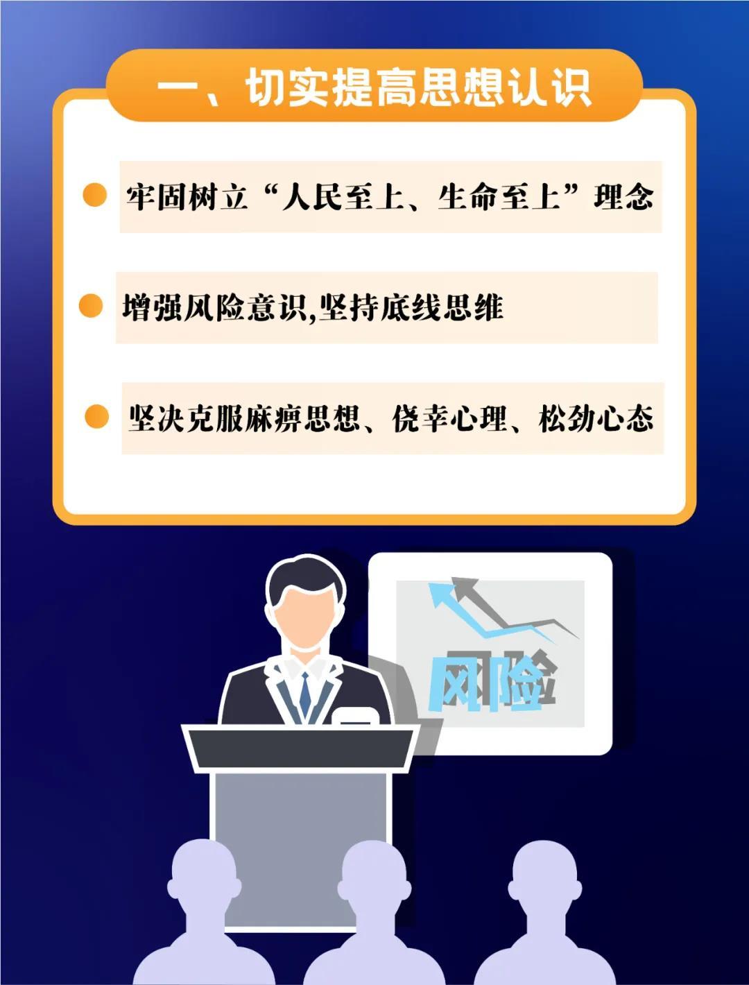 云南省文旅厅发布紧急通知