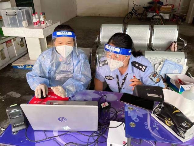 边境防控(云南省公安厅供图)