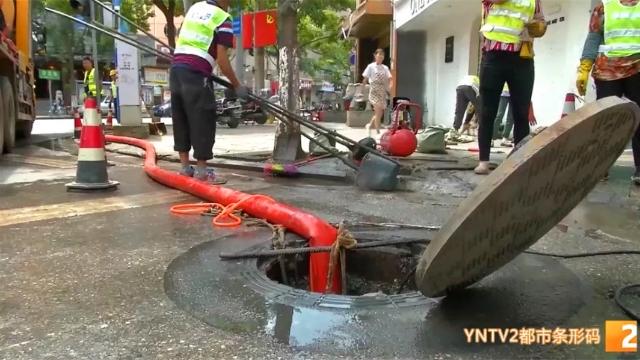 昆明西市区为何屡屡被淹?何时能治理好?官方回复来了 图片来源于YNTV2都市条形码
