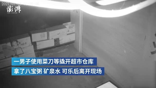 前科男子出狱后再次撬门盗窃,为躲警察藏进深山6天