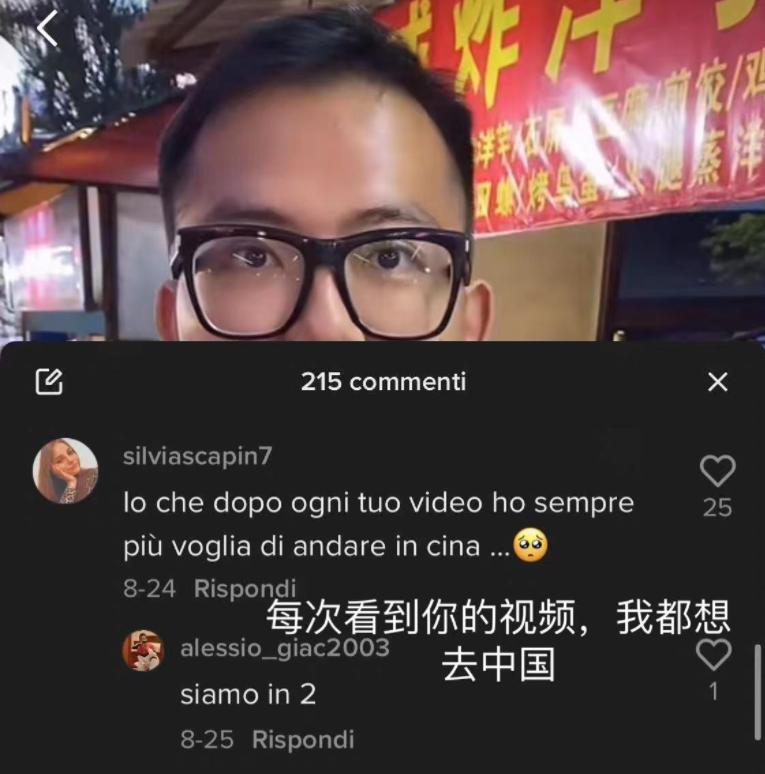 """百万国外网友跟着意大利华人小哥""""云游""""云南美景与美食"""
