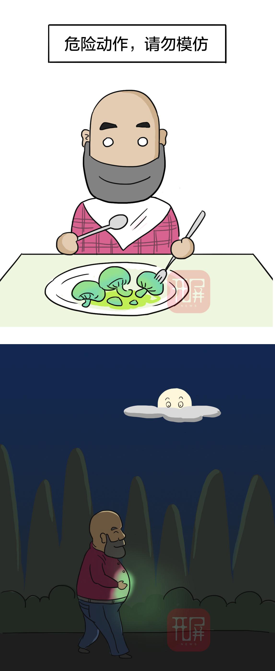 【万物滇行】真菌篇——发光蘑菇.jpg