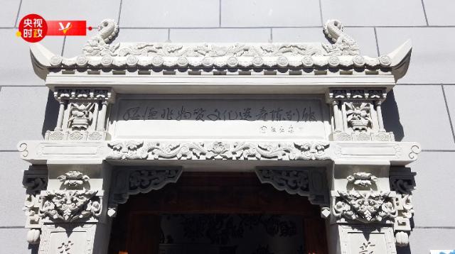 走进绥德县非物质文化遗产陈列馆 央视新闻客户端1.png