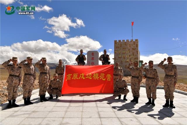 习主席的回信 中国军网6.jpg