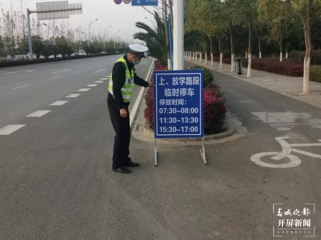 双减堵车(刘嘉摄影报道)