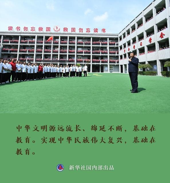 习近平在陕西榆林考察金句来了!7.jpg