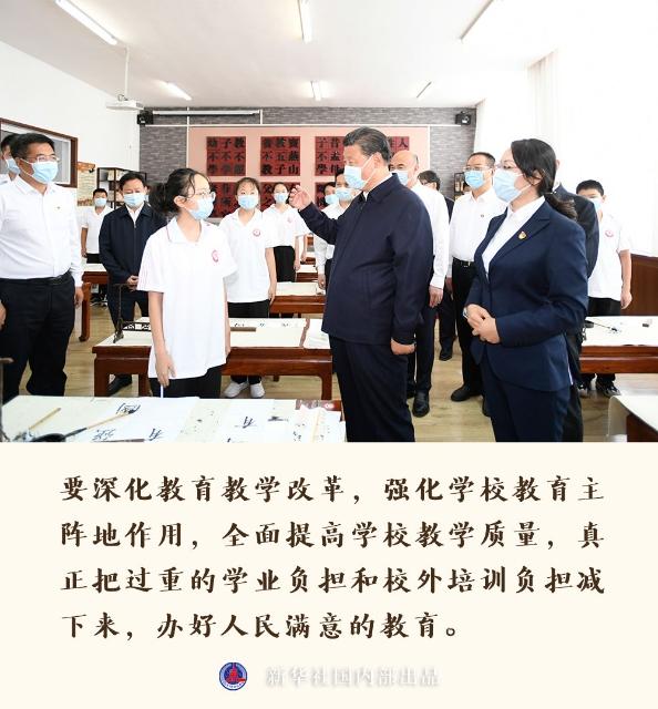 习近平在陕西榆林考察金句来了!8.jpg