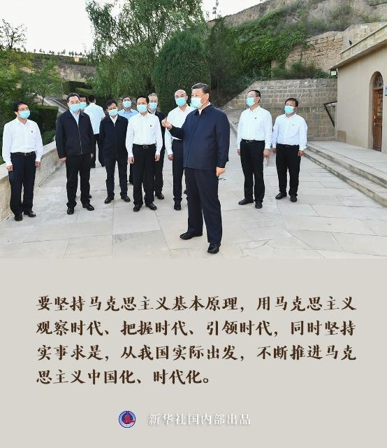 习近平在陕西榆林考察金句来了!5.jpg