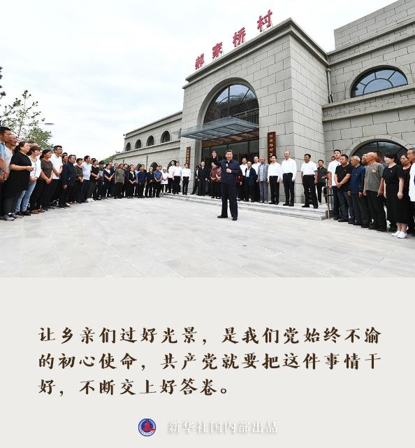 习近平在陕西榆林考察金句来了!11.jpg