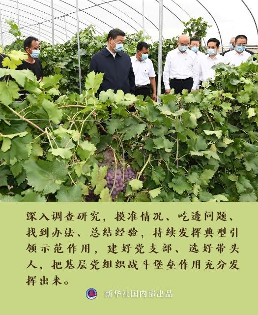 习近平在陕西榆林考察金句来了!12.jpg
