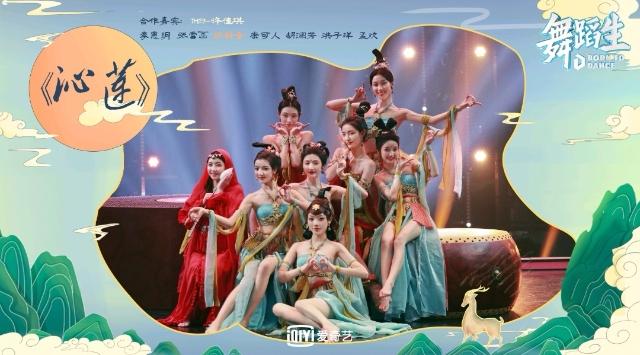 舞出文化自信的《舞蹈生》,引领时下美育风潮