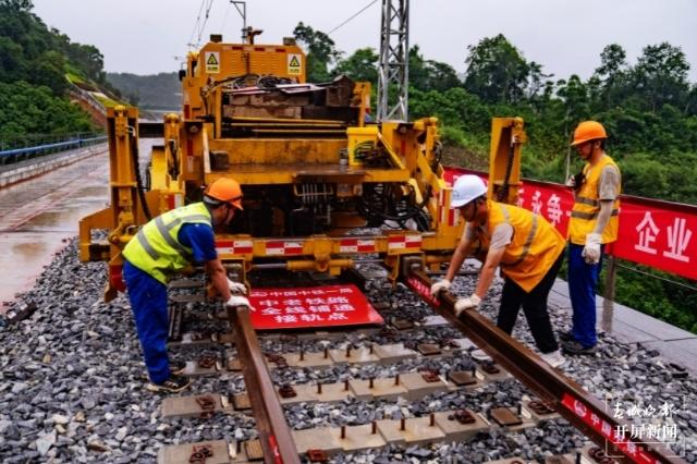 年内开通运营!中老铁路全线铺轨完成(孙江荭及通讯员摄影报道)