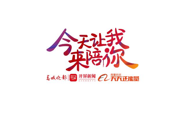 2021重阳节LOGO.png