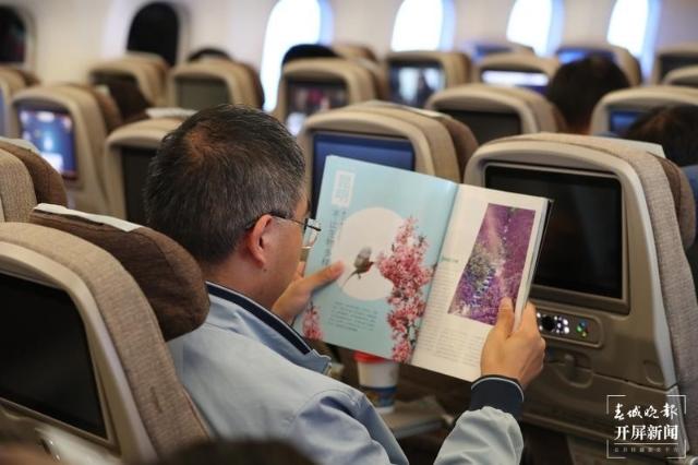 """云南""""生物多样性保护""""主题航班3.jpg"""