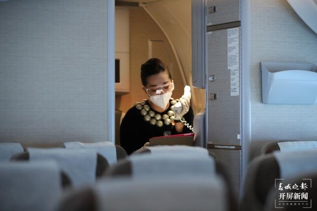 """云南""""生物多样性保护""""主题航班13.jpg"""