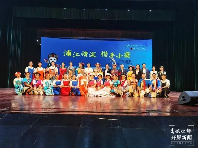怒江特色民族歌舞惊艳亮相上海(春城晚报-开屏新闻记者 崔敏 通讯员 和倩 和建庭 摄)