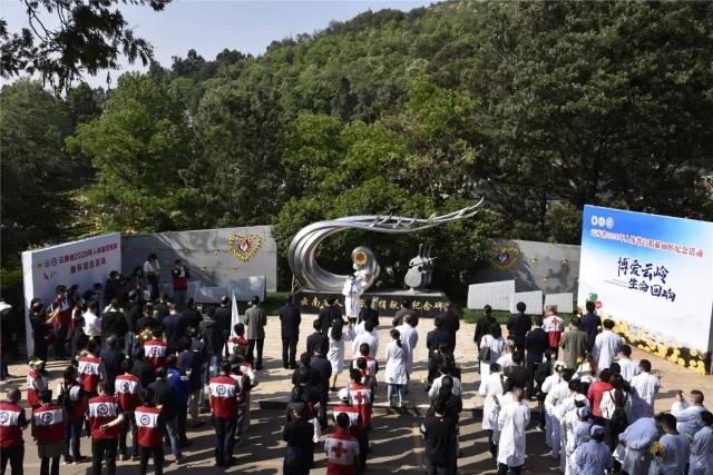 2017年4月7日,昆明,由云南省红十字会发起筹建的云南省人体器官捐献者纪念园在金宝山落成,正式对公众开放。.jpg