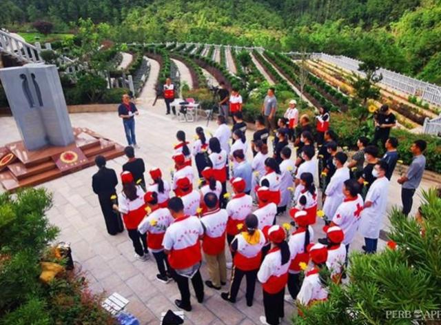 普洱捐献园 图源普洱文明网.png