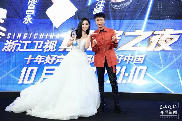《2021中国好声音》收官 伍珂玥夺得总冠军点燃十周年梦想舞台